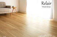 RELAIR : リレア オーク 床暖房対応